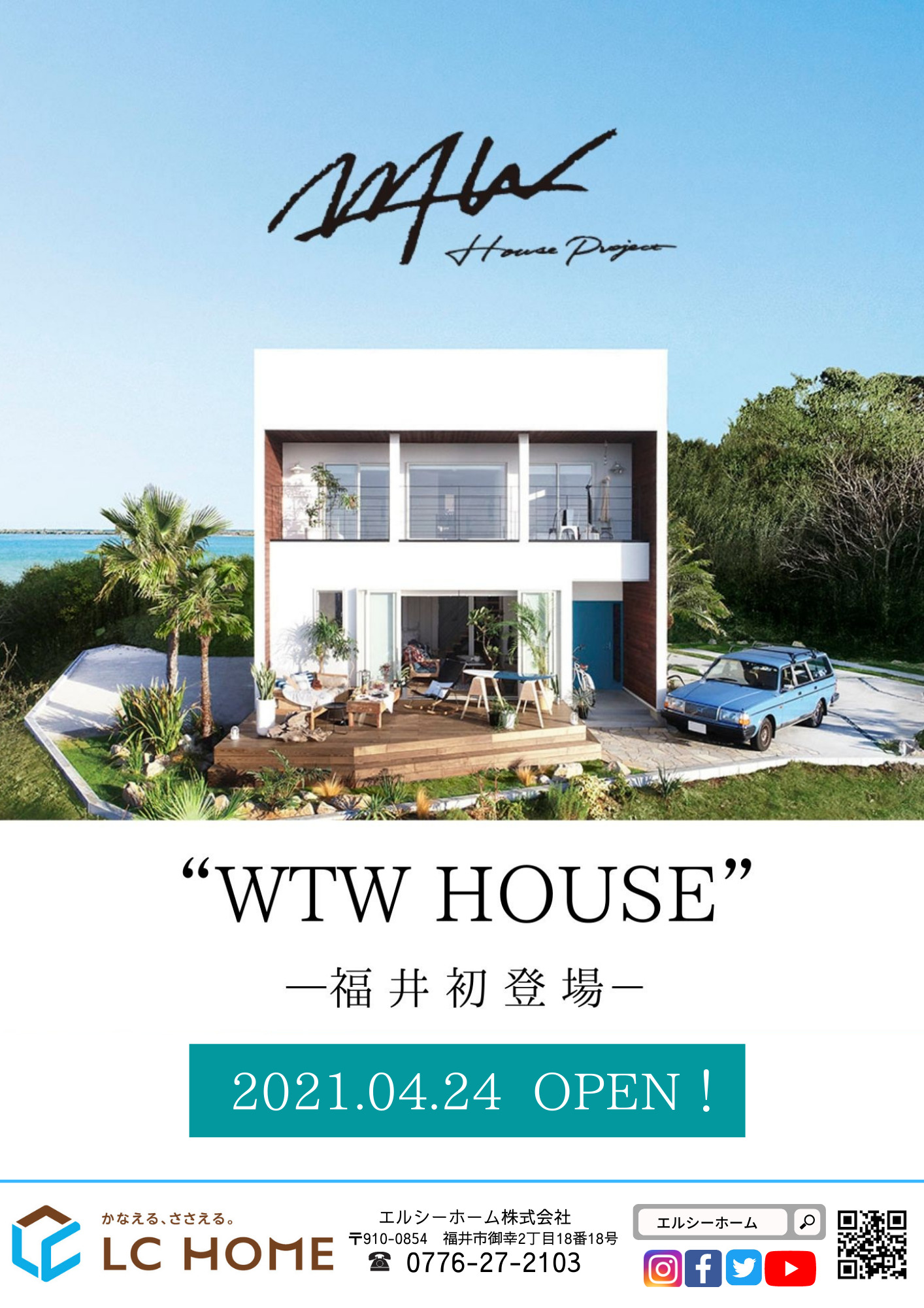 wtwhouse